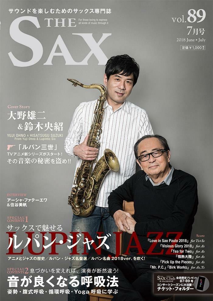 「THE SAX」 vol.89